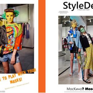 """Nastya Tolboeva for StyleDelo Magazine, fashion story """"""""МосКино?Moschino!"""""""