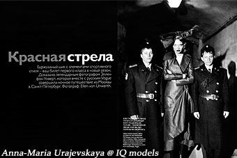 Anna-Maria Urajevskaya for Russian Vogue