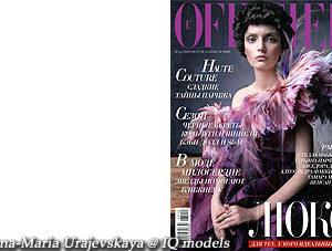 Anna-Maria Urajevskaya for L`Officiel Russia – Cover