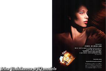 Irina Vodolazova for Numero Japan
