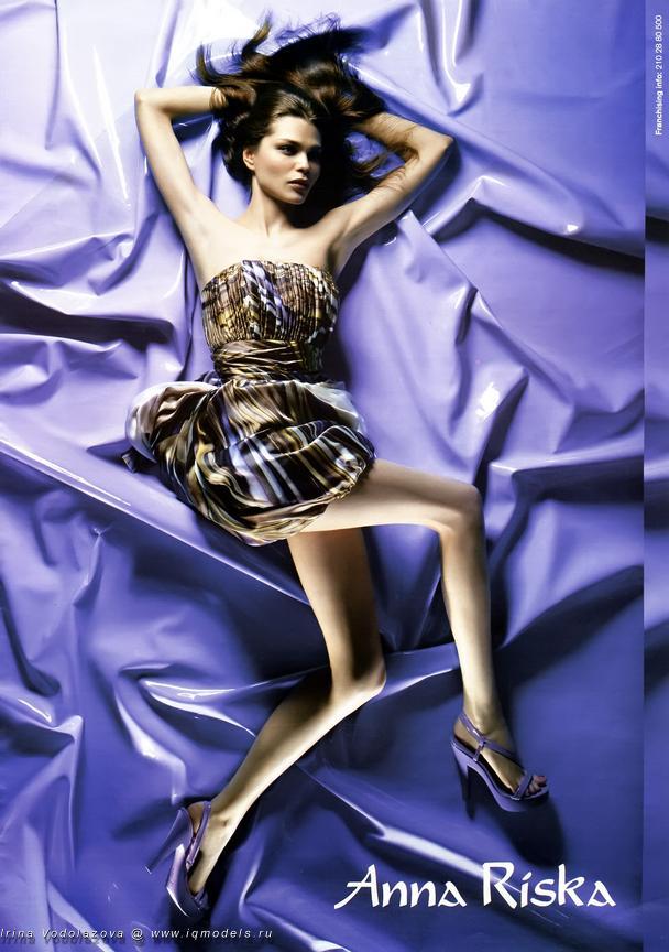 Irina Vodolazova Unsorted Dec 07 - IQ Models Agency