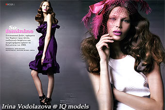 Irina Vodolazova for D Moda