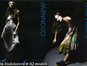 Irina Vodolazova for Ozon campaign