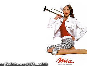 Irina Vodolazova for Mia campaign