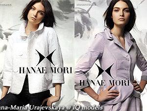 Anna-Maria Urajevskaya for Hanae Mori campaign