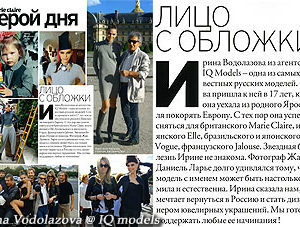 Irina Vodolazova Interview for Marie Claire, Oct 08