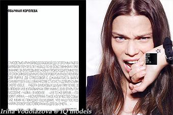 Irina Vodolazova Interview for Menu