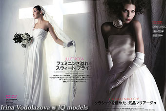 Irina Vodolazova for Elle Mariage