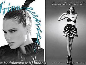 Irina Vodolazova Show Card, New York
