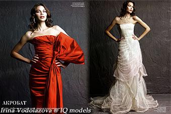 Irina Vodolazova for L'Officiel Russia