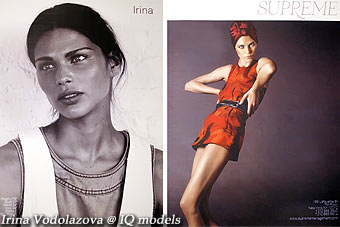 Irina Vodolazova Show card @Supreme