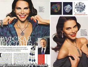 Irina Vodolazova for Vogue Russia, Oct 2010