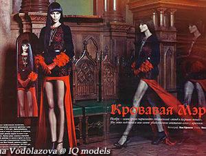 Irina Vodolazova for Glamour Russia, November 2012
