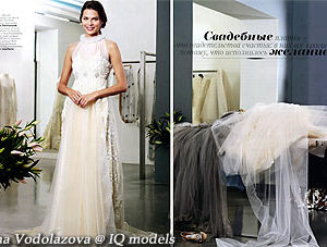 Irina Vodolazova for Brides, April 2013
