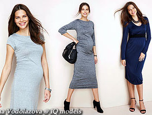 Irina Vodolazova for Maternity Catalogue