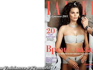 Irina Vodolazova cover for Tatler Russia, Feb 15