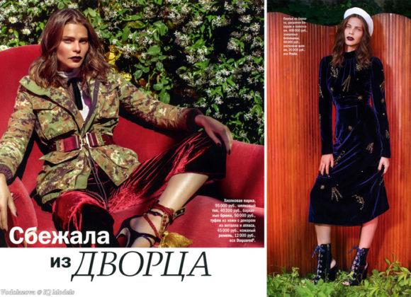 Irina Vodolazova for Glamour Russia