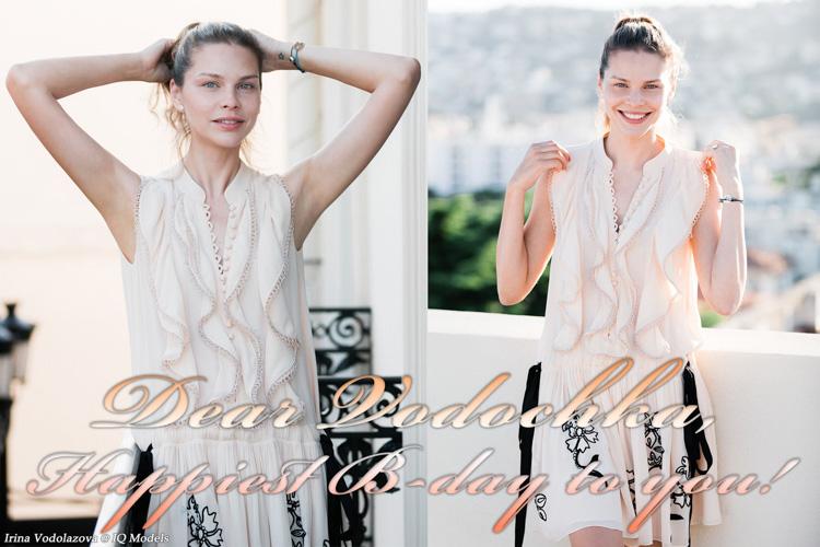 Irina Vodolazova's lifestyle photos by Grisha Galantniy.