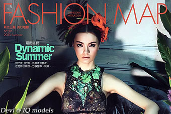 Devi cover for Fashion Map Taiwan, Summer 2013