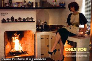 Oxana Pautova for Cosmopolitan Russia, Oct 07
