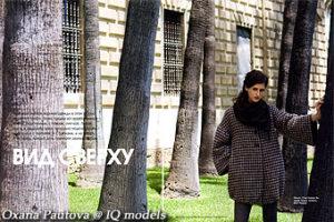 Oxana Pautova for Cosmopolitan Russia, Nov 07