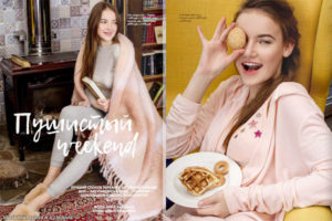 Maria Mikhaylova for Elle Girl, February 2018