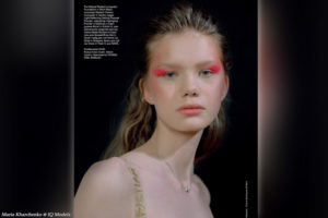 Maria Kharchenko for Numero july-august 2018