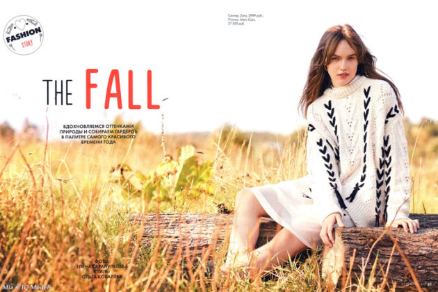 Mia for Elle Girl Russia, november 2017