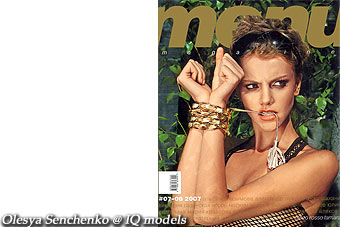 Olesya Senchenko for Menu, #07-08 2007