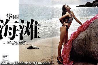Marina Linchuk for Vogue China