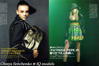 Olesya Senchenko for Ginza Japan, Oct 07