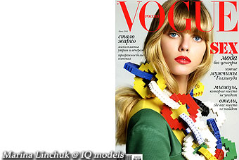 Marina Linchuk cover for Vogue Russia, June 08