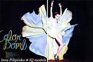Inna Pilipenko for Menu magazine, #05 2008