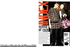 Marina Linchuk for Teen Vogue, Aug 08