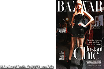 Marina Linchuk for Harper's Bazaar July 2008