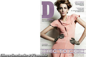 Olesya Senchenko cover for Vdonna, Nov 08
