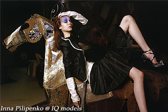 Inna Pilipenko for Flaun+