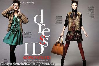 Olesya Senchenko for Elle Shopping, Greece