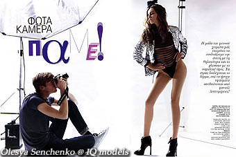 Olesya Senchenko for Elle