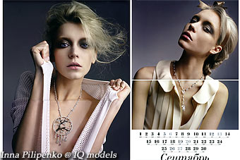 Inna Pilipenko for L'Officiel Russia Calendar 09