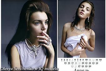 Olesya Senchenko for L'Officiel Russia Calendar 09