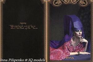 Inna Pilipenko Show Card, New York FW,F/W 08-09
