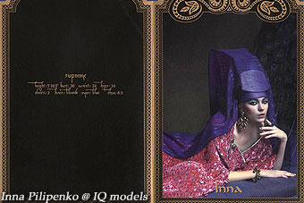 Inna Pilipenko Show Card, New York FW,F/W 08-09