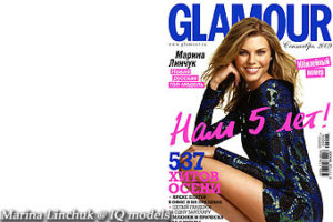 Marina Linchuk cover for Glamour, Sep 09