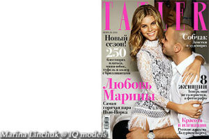 Marina Linchuk cover for Tatler Russia, Feb 10