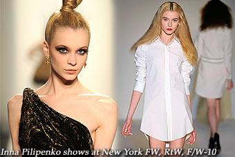 Inna Pilipenko at New York FW, RtW, F/W-10