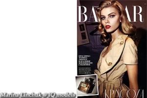Marina Linchuk for Harper's Bazaar Russia