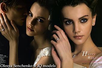 Olesya Senchenko for 25 Ans Wedding
