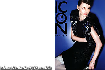 Elena Kantaria cover for Icon, Singapore