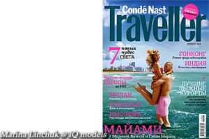 Marina Linchuk cover for Conde Nast Traveller